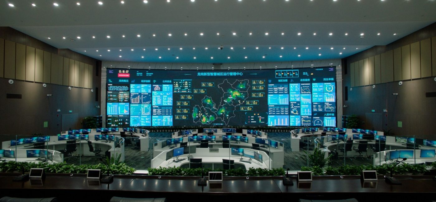 Absen, Huawei Create World's Largest Curved Video Wall at Longgang Operation Centre