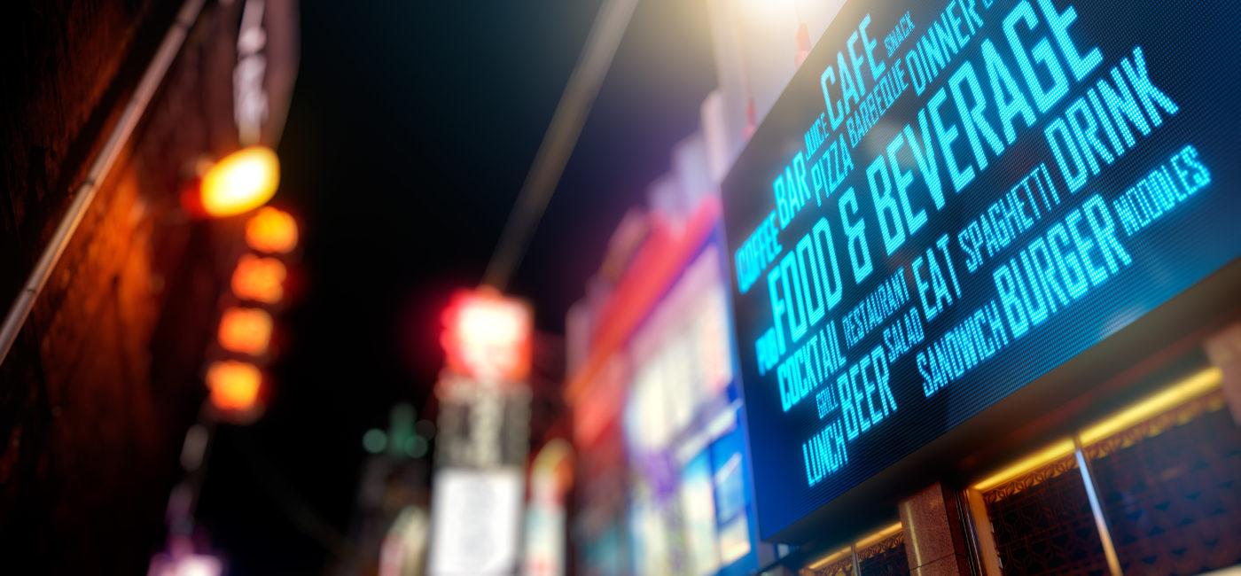 DSE Launching Webinar Series on Effect of COVID-19 on AV Vertical Markets