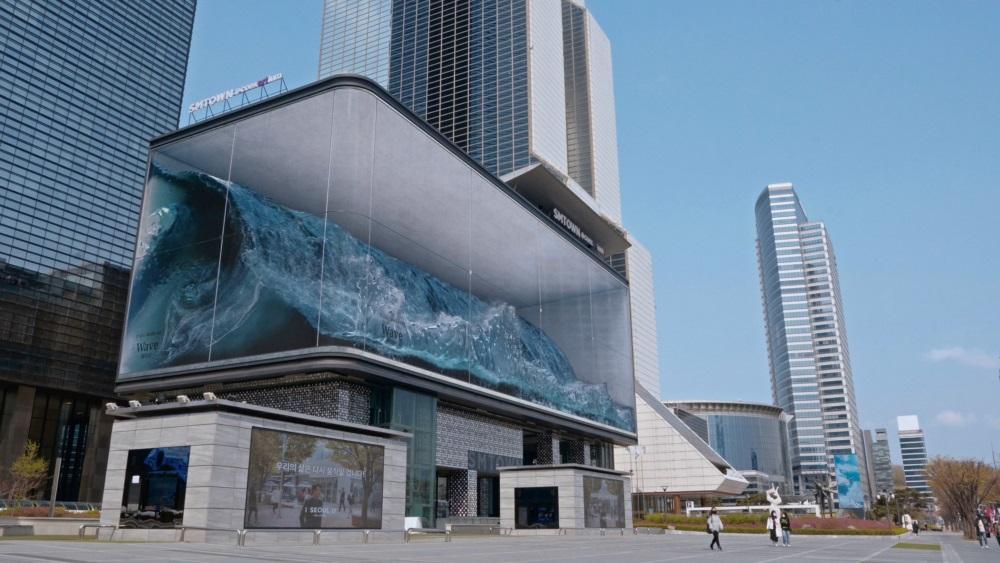 Samsung, d'strict Partner on LED Public Art Projects