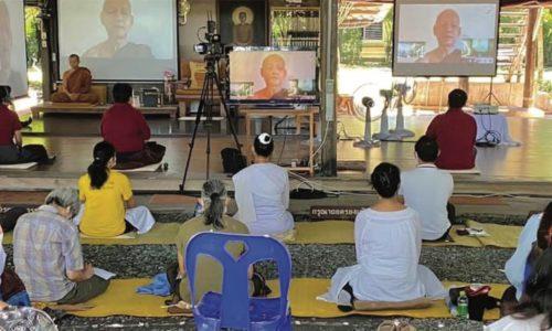 Wat Na Pa Pong